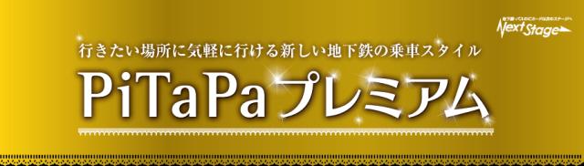 top01_logo