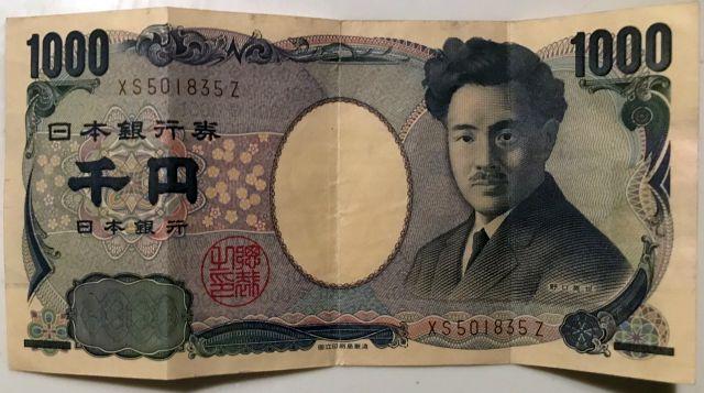 円 札 万 9z 一